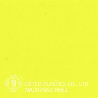 NA2 07X63-0662 (สินค้าสั่งผลิต)