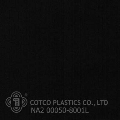 NA2 00060 - 8001L (สินค้าสั่งผลิต)