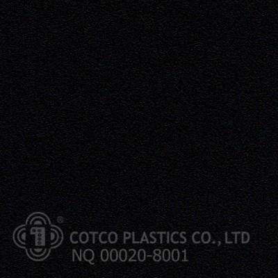 NQ 00020-8001 (สินค้าสั่งผลิต)