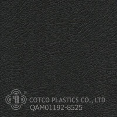 QAM 01192 - 8525 (สินค้าสั่งผลิต)