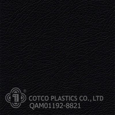 QAM 01192 - 8821 (สินค้าสั่งผลิต)