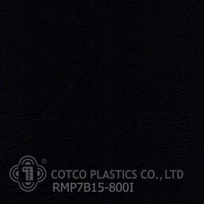 RMP 7B15-800I (สินค้าสั่งผลิต)