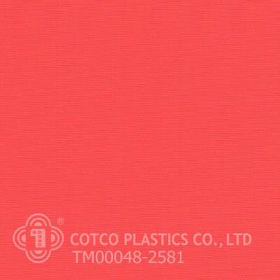 TM 00048-2581  (สินค้าสั่งผลิต)