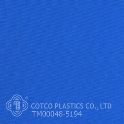 TM 00048-5194  (สินค้าสั่งผลิต)